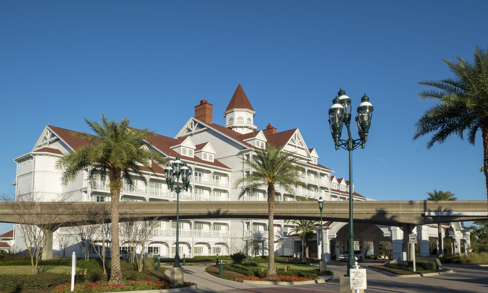 Picture of the VGF DVC Building