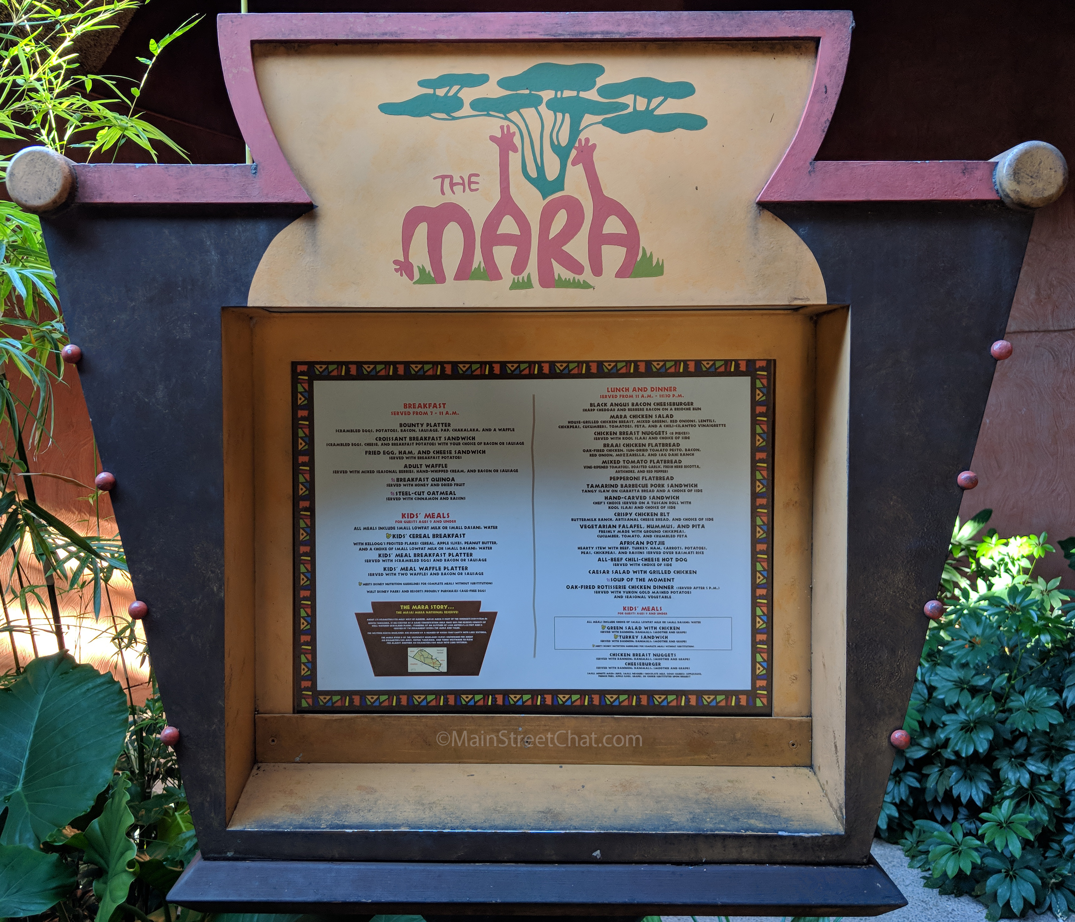 The Mara Menu